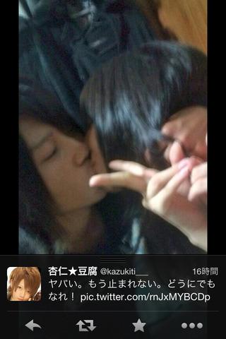 mikami_yua_02