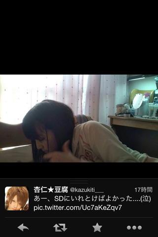 mikami_yua_05