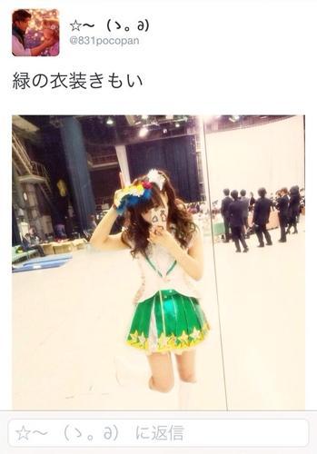 mikami_yua_10