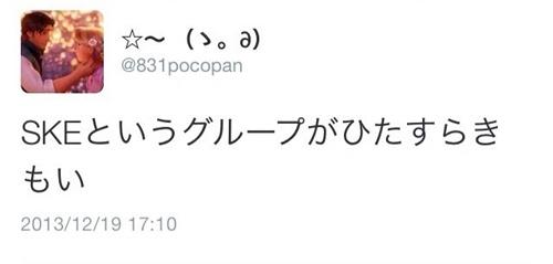 mikami_yua_11