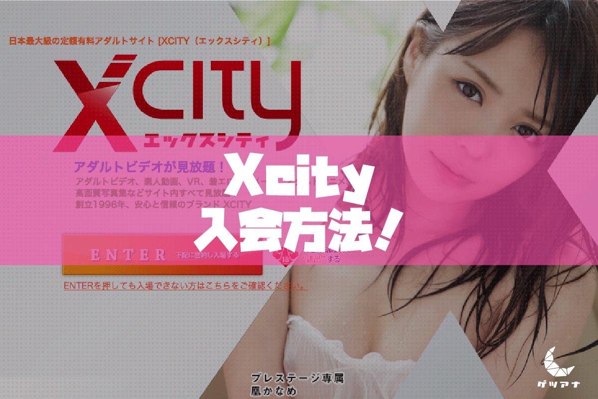 x-city